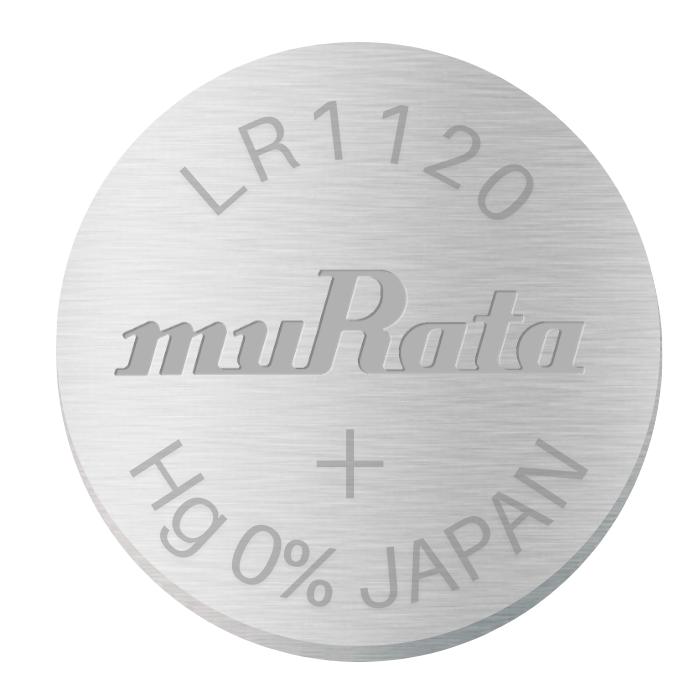 LR1120 – 191